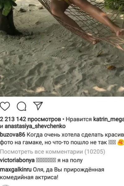 Раскоряченная на гамаке Ольга Бузова очаровала мужа Пугачевой (видео)