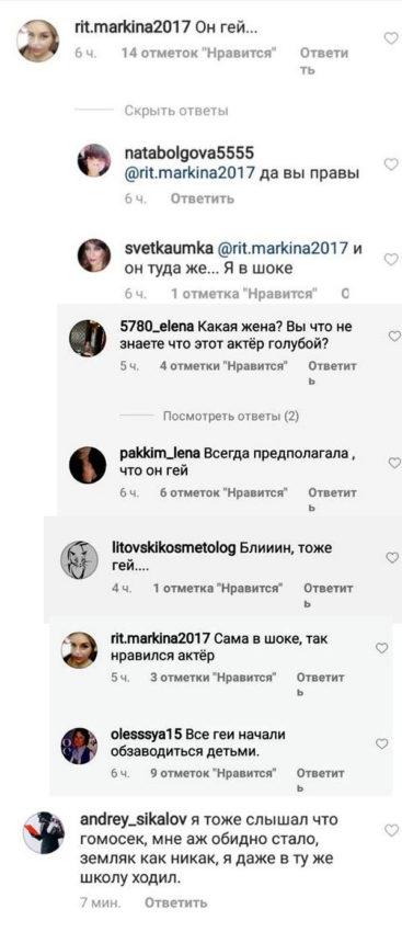 Появление ребёнка от суррогатной матери сочли подтверждением нетрадиционной ориентации Евгения Миронова