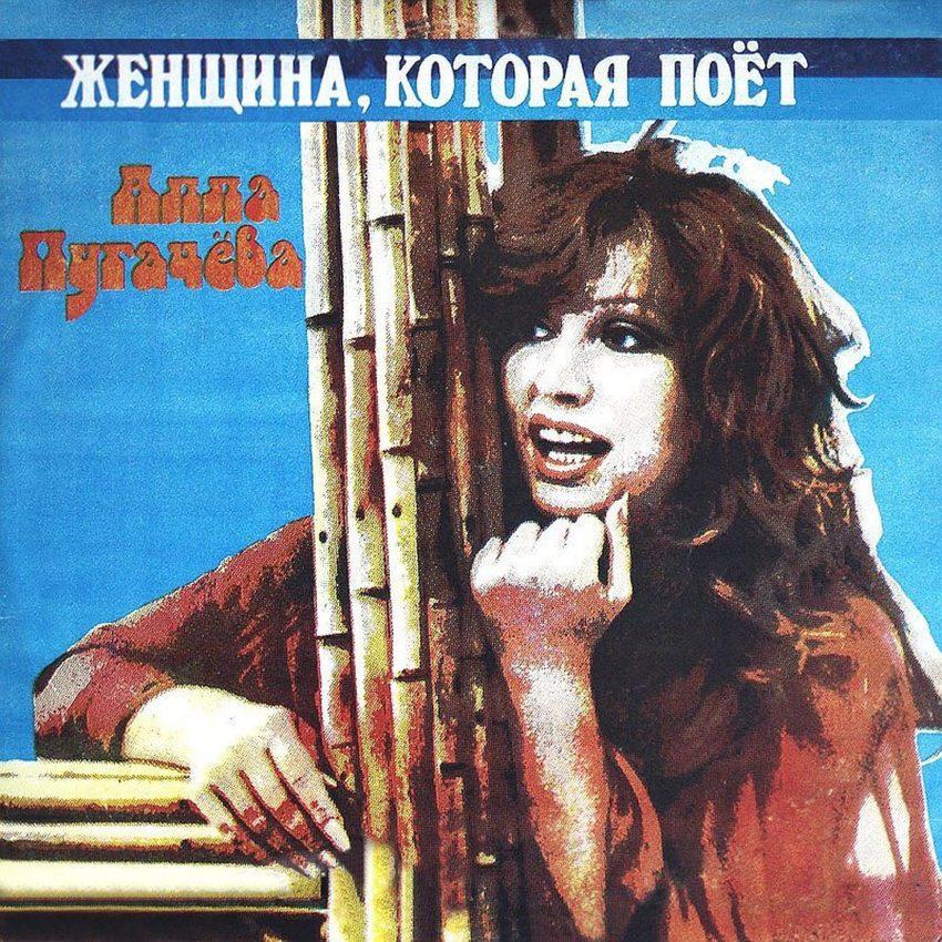 Пугачева начала задыхаться в студии Первого канала